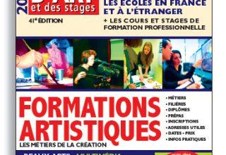 guide des ecoles d'art